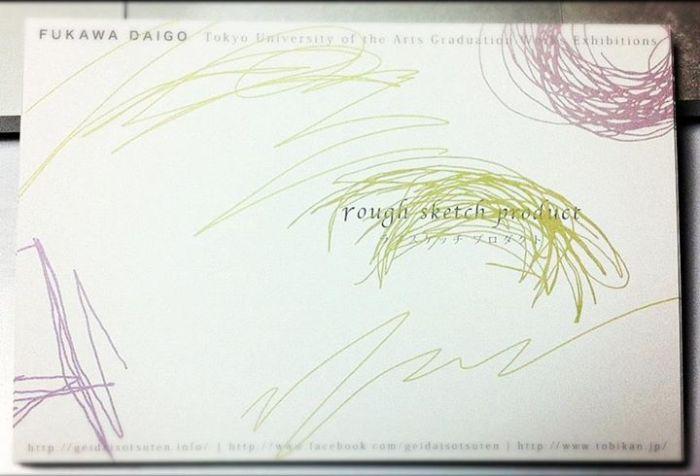 Daigo Fukawa Rough Sketch 1