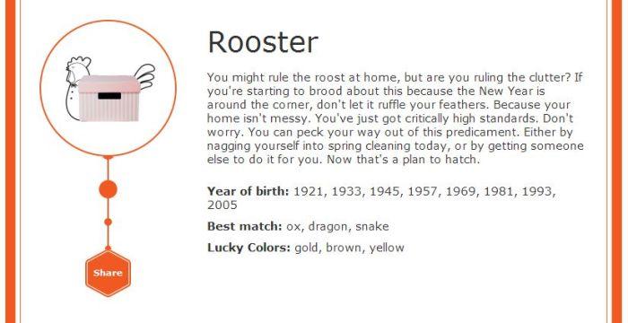 ikea zodiac rooster