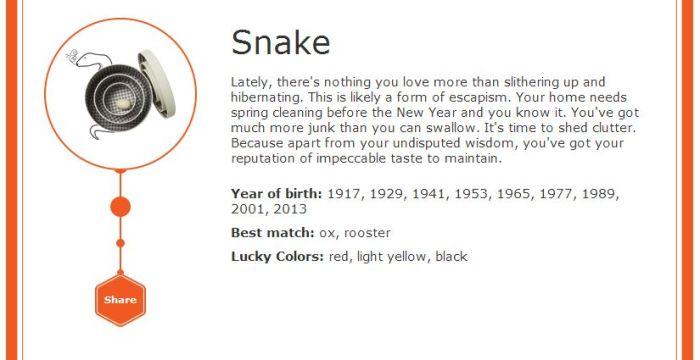 ikea zodiac snake
