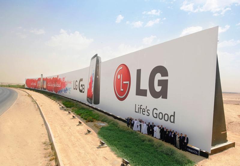 LG G3 Billboard 1