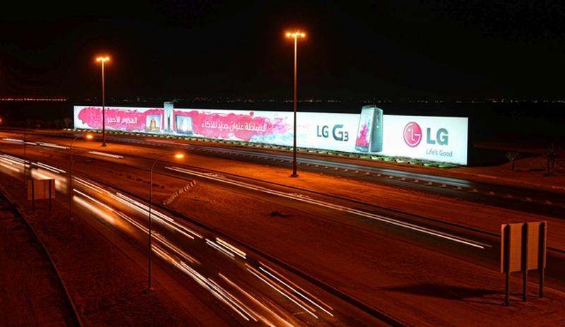 LG G3 Billboard 2