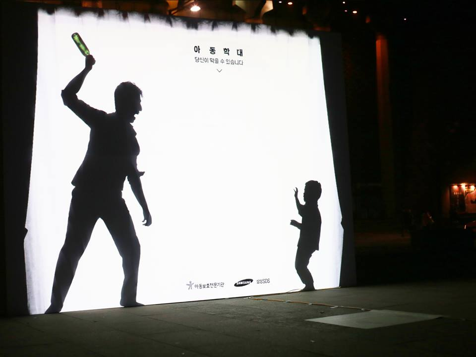 Korea_Anti-Child-Abuse_Campaign_01