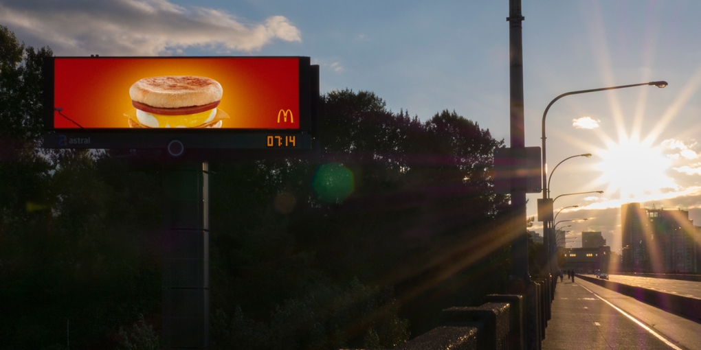 McDonalds_McMuffin-Sunrise_04